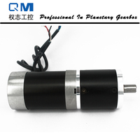 DC motor nema 23 120W gear dc brushless motor bldc motor planetary reduction gearbox ratio 30:1