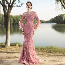 New Arrival Women Elegant Evening Party Dresses Lace Long Sleeve with Feathers Formal Mermaid Dress Prom Gowns L5479