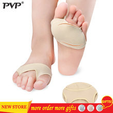 PVP 1 Pair Fabric Gel Metatarsal Ball Insoles Cushion Forefoot Pain support Frontfoot Front feet care bsaid 1 pair fabric gel cushions forefoot pads metatarsal ball of foot insoles antislip protector relief feet pain half inserts