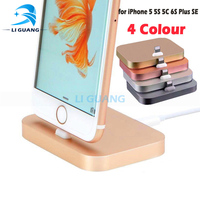 Free Shipping Portable Dock Station For Apple Iphone 5S 5 Desktop Data Sync Charger Cradle Mount