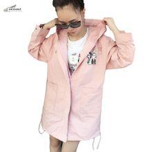 OKXGNZ Spring Women Jacket Coat 2017 Korea New Fashion Large Size Loose Female Jacket Long Printing Coat Jacket Clothes QQ328