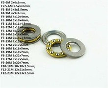 10PCS F2-6M To F12-23M Mini 3-in-1 Plane Axial Ball Bearing Thrust