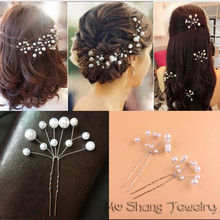 Women Girls Fashion U Shape Simulate Pearl Hair Pin Sticks For Women Wedding Bridal Hair Accessories Jewelry(China)