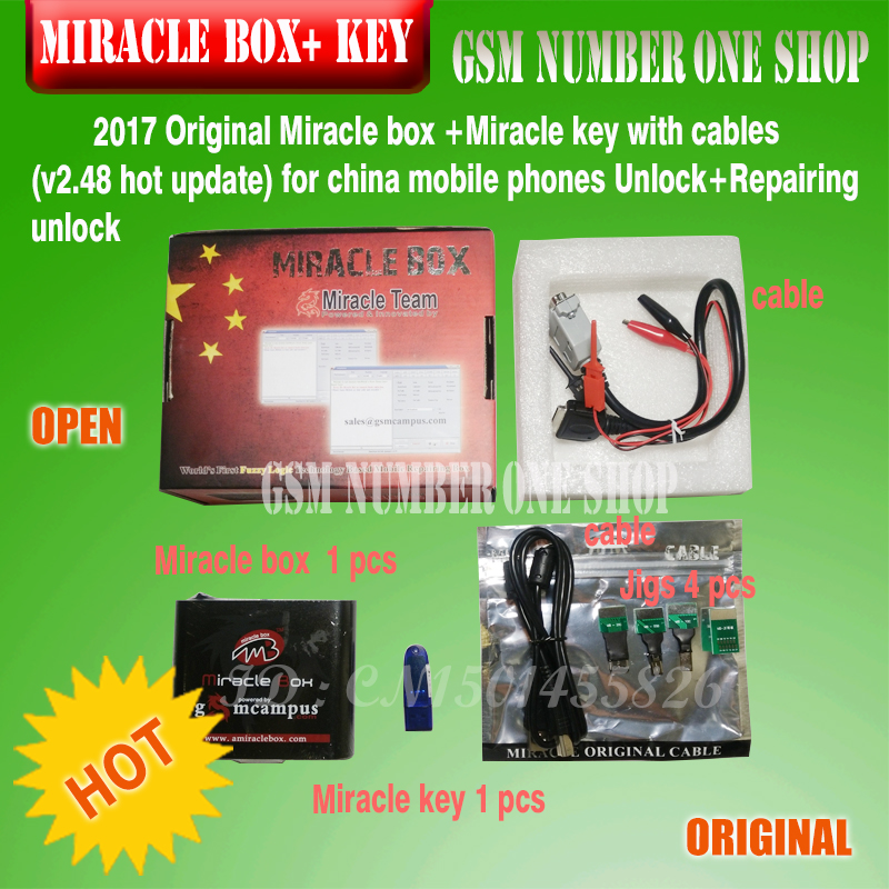 miracle Box and key -GSMJUSTONCCT-A1