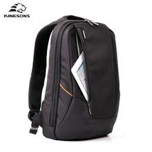 Kingsons Fashion Unisex Solid Backpack Men Waterproof Soft Bag Teenager School Student Bag Big Capacity Bag for 15.6inch Laptop
