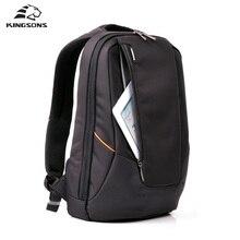 Kingsons 패션 Unisex 단색 배낭 남자 방수 부드러운 가방 십대 학교 학생 가방 대용량 가방 15.6 인치 노트북