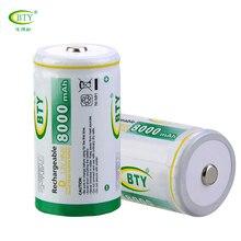 2 unids tamaño d batería recargable bty 8000 mah nimh baterías 8000 mah 1.2 v ni-mh hr20 recarga hr batteria 20 tipo d