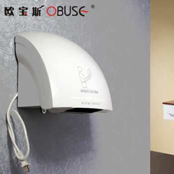 Opel Infrared Induction Dry Hand Heater Dryer Fully Automatic Wall-mounted Public Area Hand Dryer