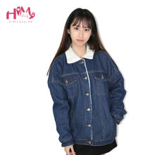 2017 Hot Sale New Fashion Korean Casual Style Thickening Cotton Denim Jacket Solid Color Single Breasted Long Sleeve Women Tops
