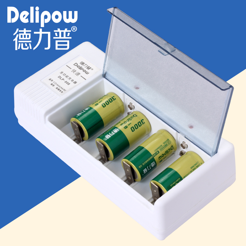 Genuine /C No. 2 battery No. 2 Rechargeable Battery Charger Kit 1 charge 4 electric delipow battery Rechargeable Li-ion Cell no 1 rechargeable battery rechargeable battery battery no 1 battery d rechargeable li ion cell