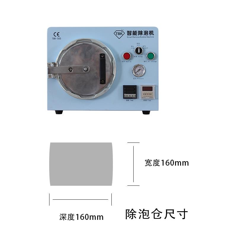 Wielofunkcyjne urządzenie do usuwania pęcherzyków Autoklaw - Zestawy narzędzi - Zdjęcie 4