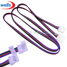 цена на NEW 1m LED RGB cable wire extension cord for LED 5050 RGB Strip connector