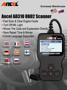 Ancel AD310 in Russian Code Reader OBD2 Automotive Scanner OBD Car Diagnostic Tool