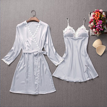 Kimono Robe Womens Sleepwear-Sets Nightgown Lace Home-Wear Sexy Skirt 2PC Suit Suspender