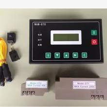 Винтовой воздушный компрессор специальный контроллер MAM-870 одной машинной винтовой машины интеллектуальная панель управления натуральная