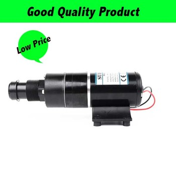 MP4500 45L/min DC Light Horizontal Centrifugal Pump 12V DC Sewage Water Pump For Dirty Water