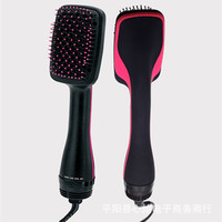 New Multi function New Electric Hairbrush Two in one Hairdryer Dry wet Dual use Negative Ion Hairbrush Hot Comb Straightener