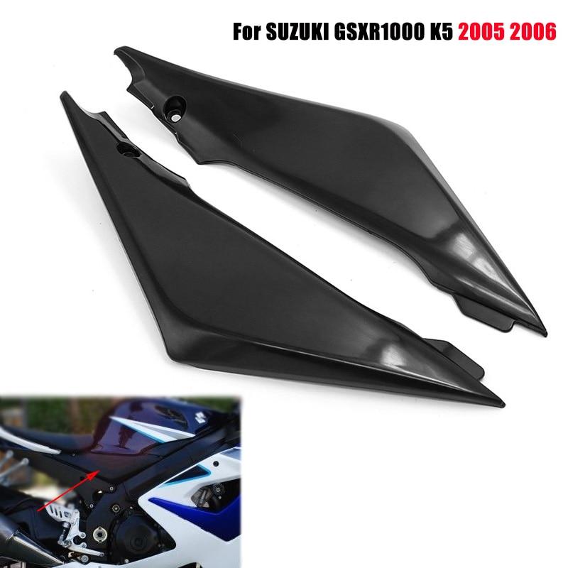 2005-2006 GSXR 1000 GSXR1000 100/% Carbon Fiber Chain Guard Mud Fender Cover Trim