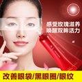 Repair Eye Cream Nursing Elastic Creams Prevent Moisturizing Anti-Aging Smooth Firming Soothing Dry Skin Care Anti Wrinkle