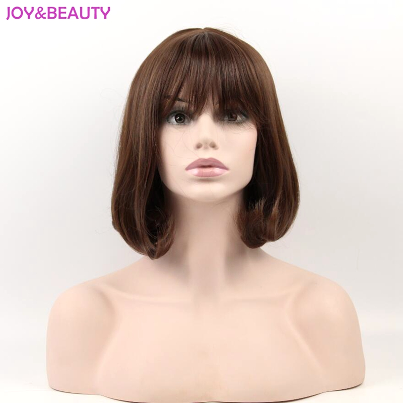 JOY&BEAUTY Hair Women Bob Short Wave Wig Synthetic Hair High Temperature Fiber Wig Brown Long 12inch Free Shipping