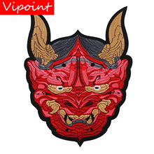 embroidery big Bull Demon patches for jackets,devil bull badges jeans,appliques coats A301