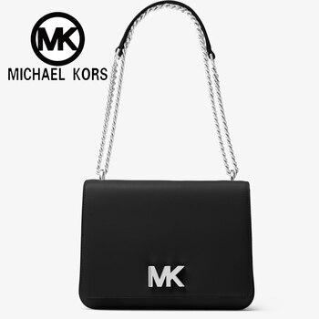 7cfa7dc06e30 FSO- Michael Kors Official MK Women Bag Whitney Leather Shoulder Bag  Designer New Brand Luxury Women Handbags Mott Leather Crossbody