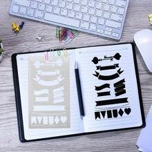 20 шт. скрапбук для дневника DIY Журнал трафареты шаблон для рисования канцелярские принадлежности ремесло блокнот офисные принадлежности блокнот пластик искусство