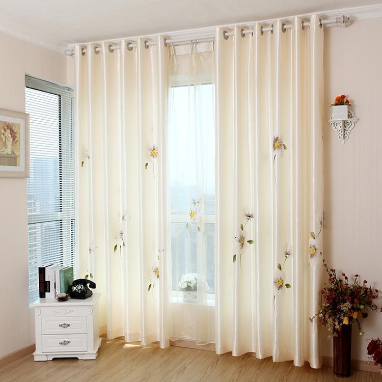 Env o gratis la calidad del producto terminado cortina - Visillos para dormitorios ...