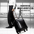 LongTeng 2016 New Fashion PU Rolling Luggage  Spinner Wheels 18  Inch Boarding Bag 20  Inch Travel Bag Suitcase Card