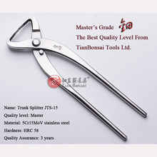 Trunk Splitter Tian Bonsai Tools 205 Mm (8″) Stainless Steel Master Quality