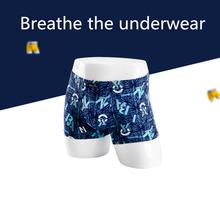 0b22d5bfc MEN Underpants Custom printing Elasticity Comfortable Breathable Underwear  100%