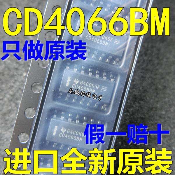 NJM4560M Amplificador de propósito general 2 circuito 8-Soic