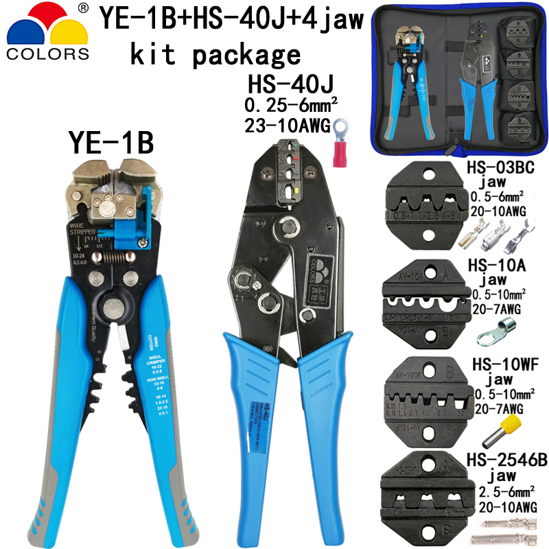 HS-40J crimping pliers wire stripper multifunction tools kit 4 jaw for insulation non-insulation tube pulg mc4 terminals toolsHS-40J crimping pliers wire stripper multifunction tools kit 4 jaw for insulation non-insulation tube pulg mc4 terminals tools