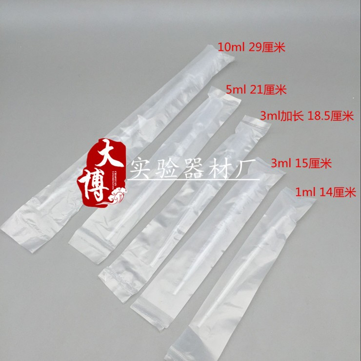 цена 10ml 5ml 3ml lengthen 3ml 2ml 1ml independent packaging calibrated disposable plastic dropper sterilization