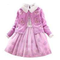 Children Set Girls School Dress Set Cotton Sweater Coat Lace Dresses 2pcs Spring Autumn Winter Princess