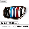 CF Carbon Fiber w/ 3-Color of Double Slat Front Kidney Grilles Fit For BMW 5 Series of F10 Sedan & F11 Touring, 2010-up
