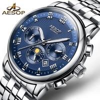 AESOP Men Fashion Watch Automatic Mechanical Wristwatch Leather Band Shockproof Waterproof Watch Male Clock Relogio Masculino