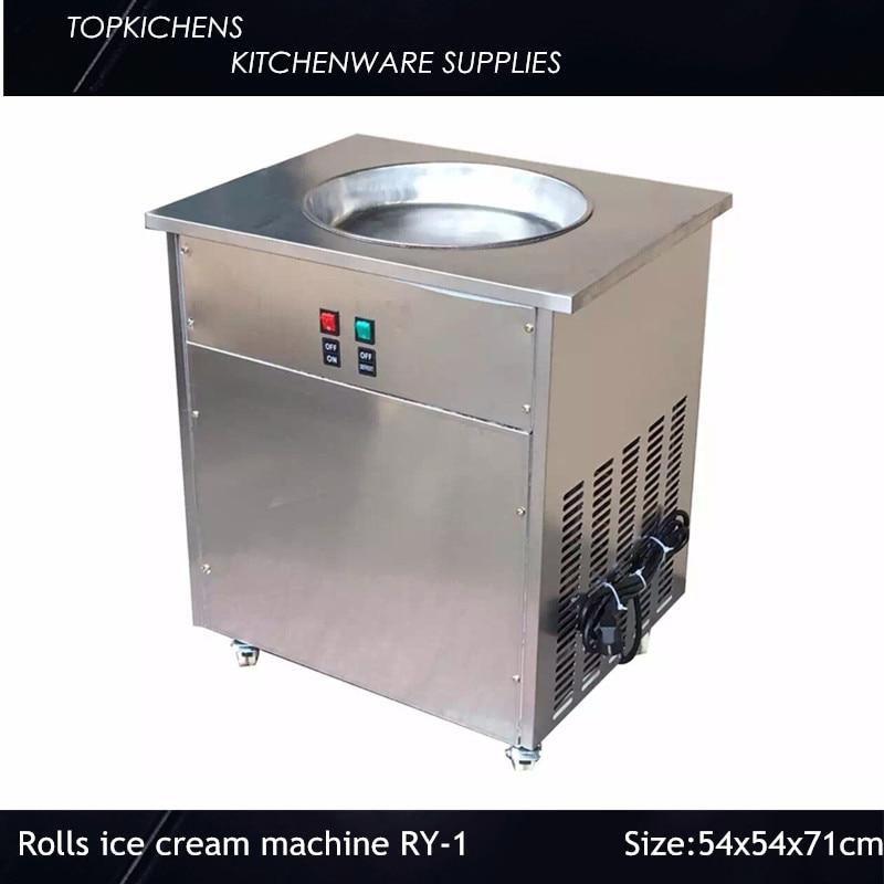 Rolls ice cream machine RY-MK-01 ry cooder ry cooder prodigal son