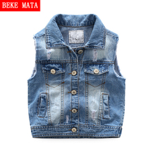 BEKE MATA Kids Vest Boys 2017 Autumn Fashion New Denim Vest Boys Clothes Cotton Jacket Sleeveless Waistcoats Children Outerwear