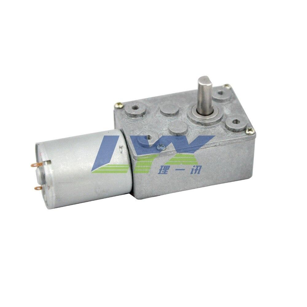 Lx370wg 5v 2rpm Worm Gear Reducer Motor  Low Speed Gear