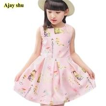 Baby Kid Summer Girls Dress Girl Children Clothing vestidos Brand Clothes Kids Dress for Princess Holiday Party vestido infantil