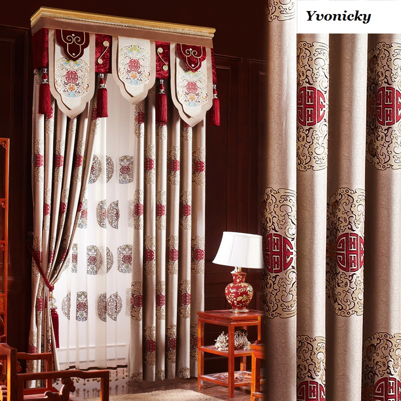 Custom Made Luxury Geometric Joyous Linen Curtains Traditional Chinese Style Curtains Living Room Eco-Friendly Curtains window valance