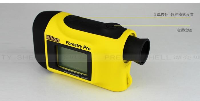 Nikon Laser Entfernungsmesser 1200s : Nikon laser entfernungsmesser forestry pro