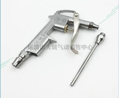 """1 шт. воздушный компрессор пылеуловитель триггер ручка 1/"""" сжатого сплава сопла пистолет DG-10"""