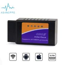 Aganippe Wifi OBD2 elm327 v1.5 Wi-Fi автомобильный диагностический инструмент Elm 327 OBD 2 wifi для iPhone eml327 1,5 odb2 сканер для IOS сканирующий инструмент