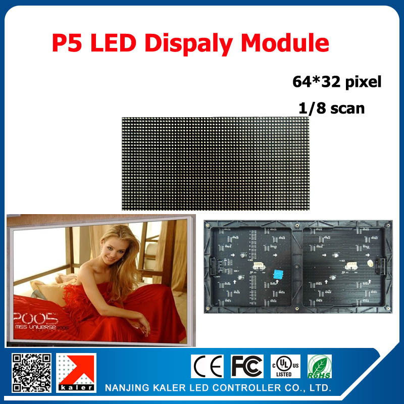 TEEHO 1/16scan 64*32 pixels 320*160mm dot matrix led panel p5 indoor full color led display module P5TEEHO 1/16scan 64*32 pixels 320*160mm dot matrix led panel p5 indoor full color led display module P5