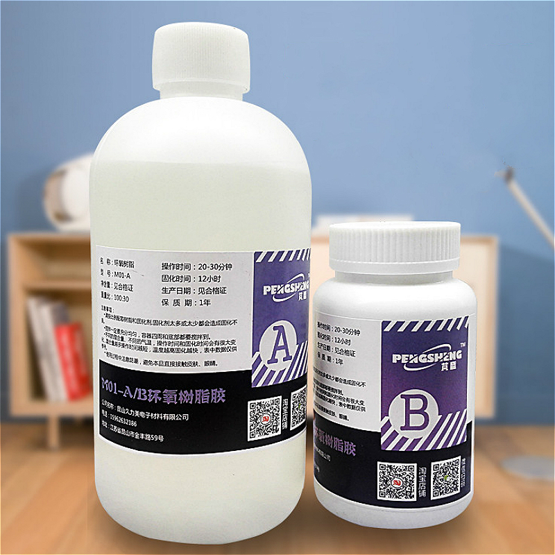 Epoxy Resin Curing Agent Kit Fiber Resin Transparent Resin Adhesive Composite Material Epoxy Adhesive Polymer