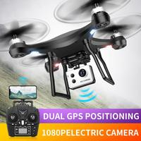 HOT Quadcopter Toys Dual GPS Kids Outdoor Plastic Automatic Return Electric Camera