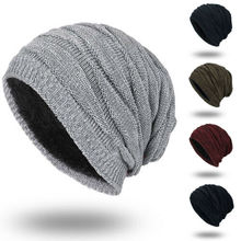 Winter Warm Women Men Hat Slouch Baggy Hat Solid Beanie Ski Knitted Thick Cap