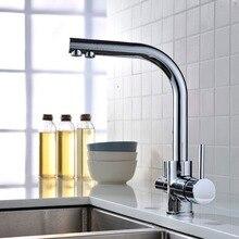 Чистой Воды Кухонный Кран Двойной Ручкой Хром Двойные Отверстия Вода Раковина Кран с Настенных, латунь